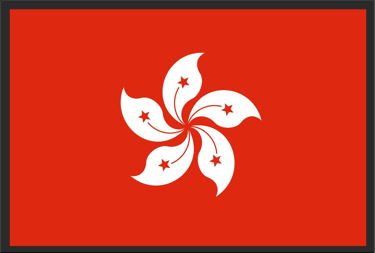 13 Hong Kong
