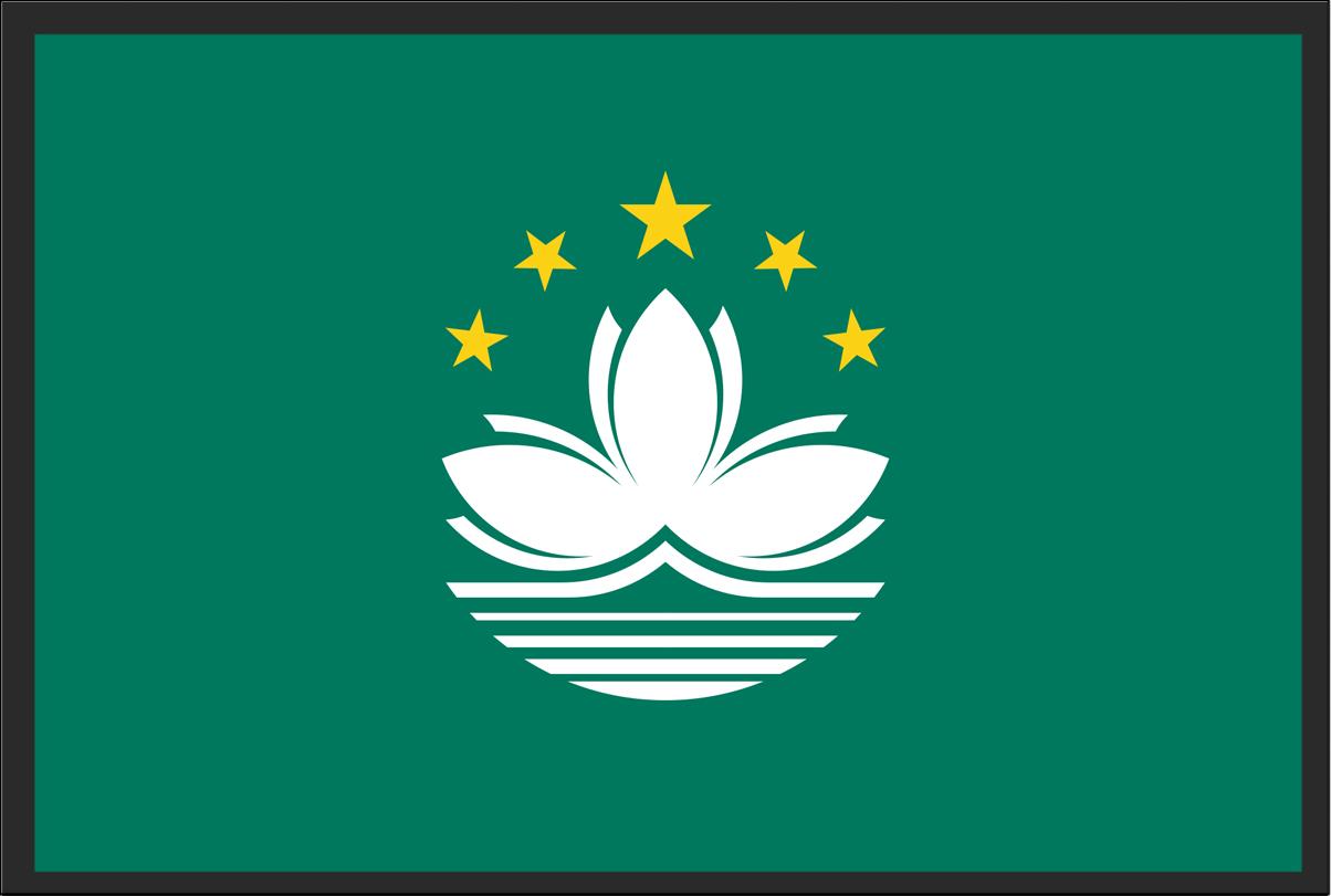 14 Macau