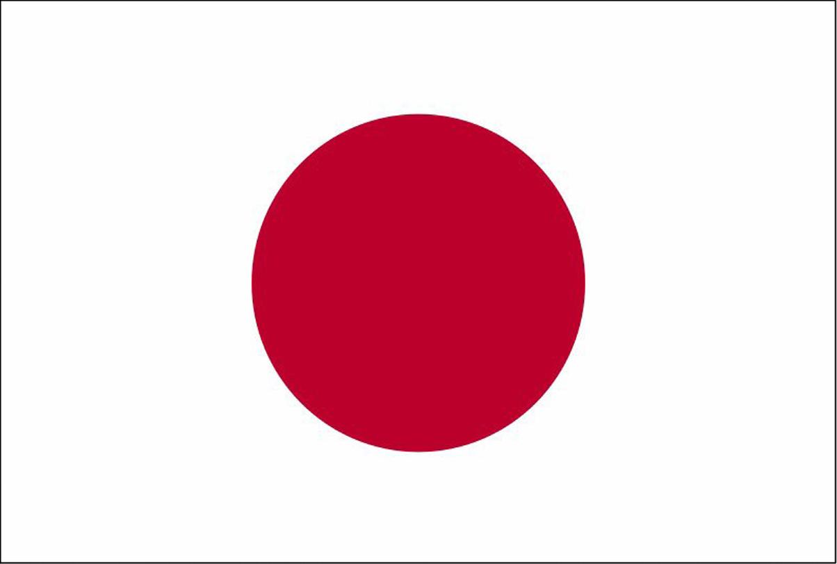 16 Japan