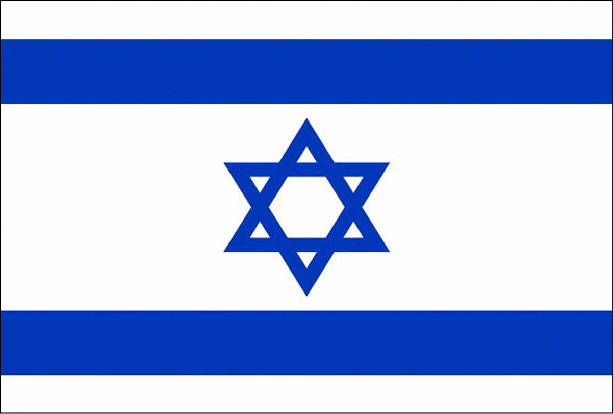 25 Israel